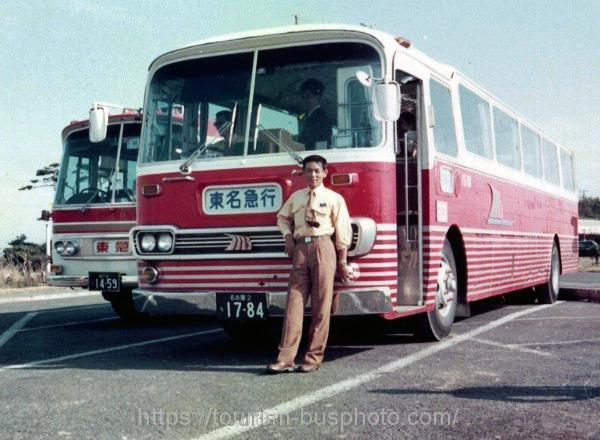 東名急行バス